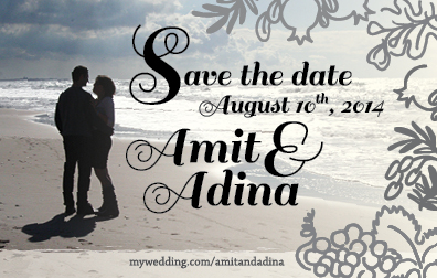adina and amit save the date